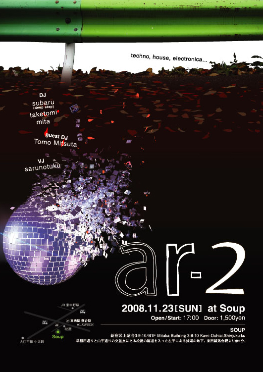ar-2 2009.7.12[SUN] at Soup open/start:15:00 Door:1,500yen